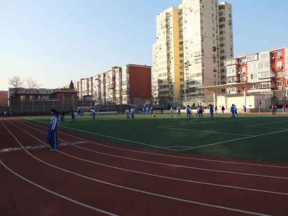 Beautiful afternoon at Beijing Sanfan Middle School